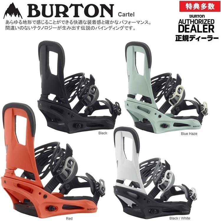 BURTON バートン カーテル リフレックス BINDING/CARTEL REFLEX/バートン (4x4対応)【全国送料無料】2020