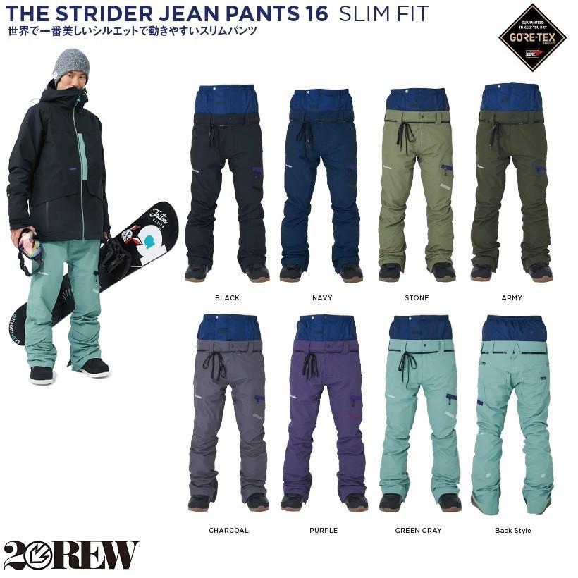 REW STRIDER JEAN PANTS SLIM FIT GORE-TEX /アールイーダブリュー/ストライダー スリムフィット/ ゴアテックス 19-20 GORE防水ウェア 送料無料!