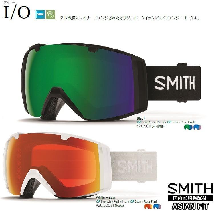 SMITH SNOW GOGGLE/スミス ゴーグル 19-20 I/O CHROMA POP アイオー /スペアレンズ付き*クロマポップ 日本正規品 アジアンフィット