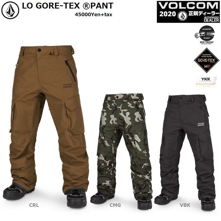 VOLCOM LO-GORE-TEX PANTS 19-20 ボルコム エルオーゴア パンツ GORE-TEX 2LAYER /送料無料 日本正規品