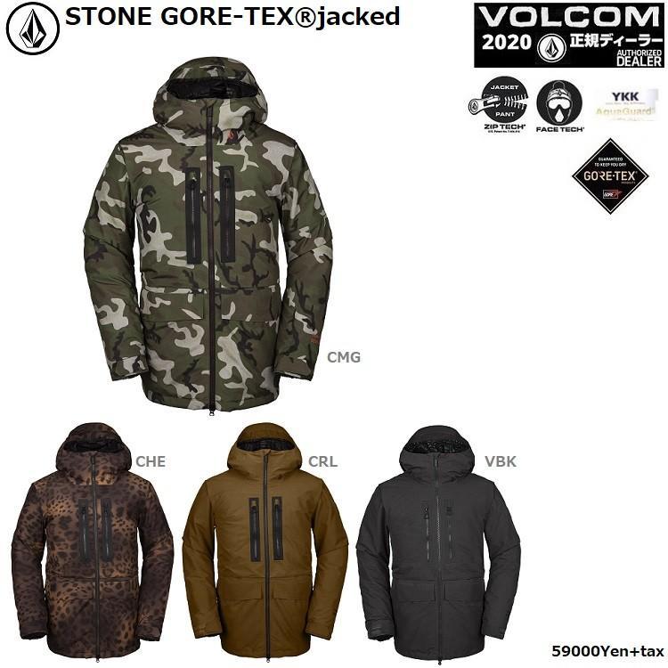 VOLCOM STONE GORE JACKET 19-20/ボルコム ストーンゴア ジャケット GORE-TEX 2LAYER /送料無料 日本正規品