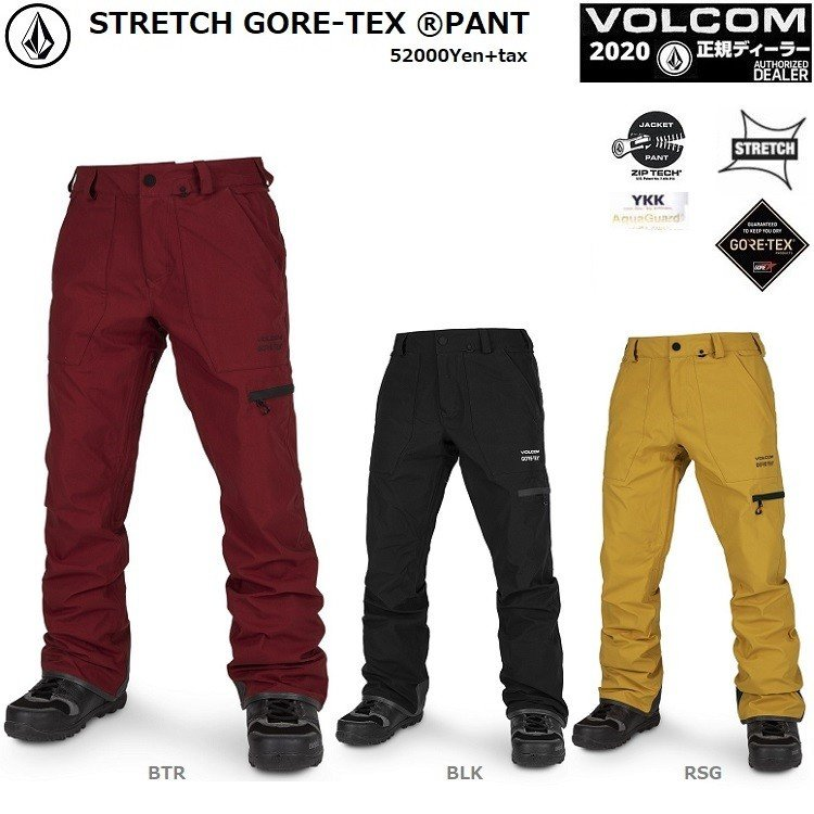VOLCOM STRETCH 2L GORE-TEX PANT 19-20 /ボルコム ストレッチパンツ GORE-TEX 2LAYER /送料無料 日本正規品