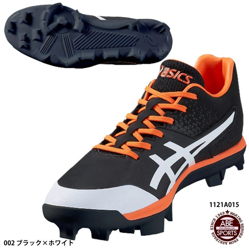 【アシックス】JAPAN SPEED ジャパンスピード スタッドスパイク/野球スパイク/BASEBALL/asics (1121A015) 002 ブラック×ホワイト