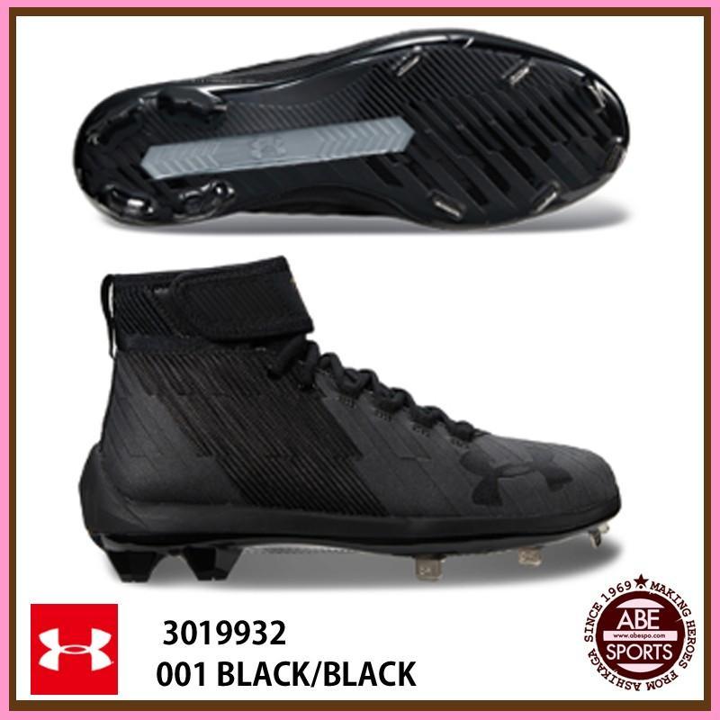 色々な 【アンダーアーマー】 UA Harper Two Stealth Mid ST 野球スパイク/BASEBALL/UNDER ARMOUR (3019932) 001 BLACK/BLACK, 入園入学祝い ace4be5d