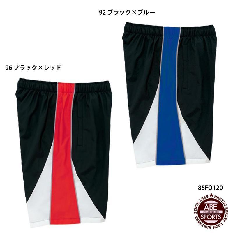 【ミズノ】トレーニングクロスハーフパンツ トレーニングウェア/水泳 ウェア/MIZUNO (85FQ120)