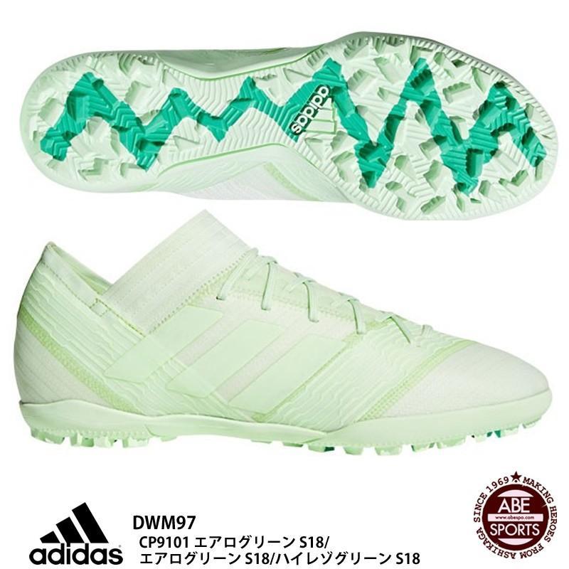 【アディダス】ネメシス タンゴ 17.3 TF サッカー トレーニングシューズ/トレシュー アディダス/adidas (DWM97) CP9101