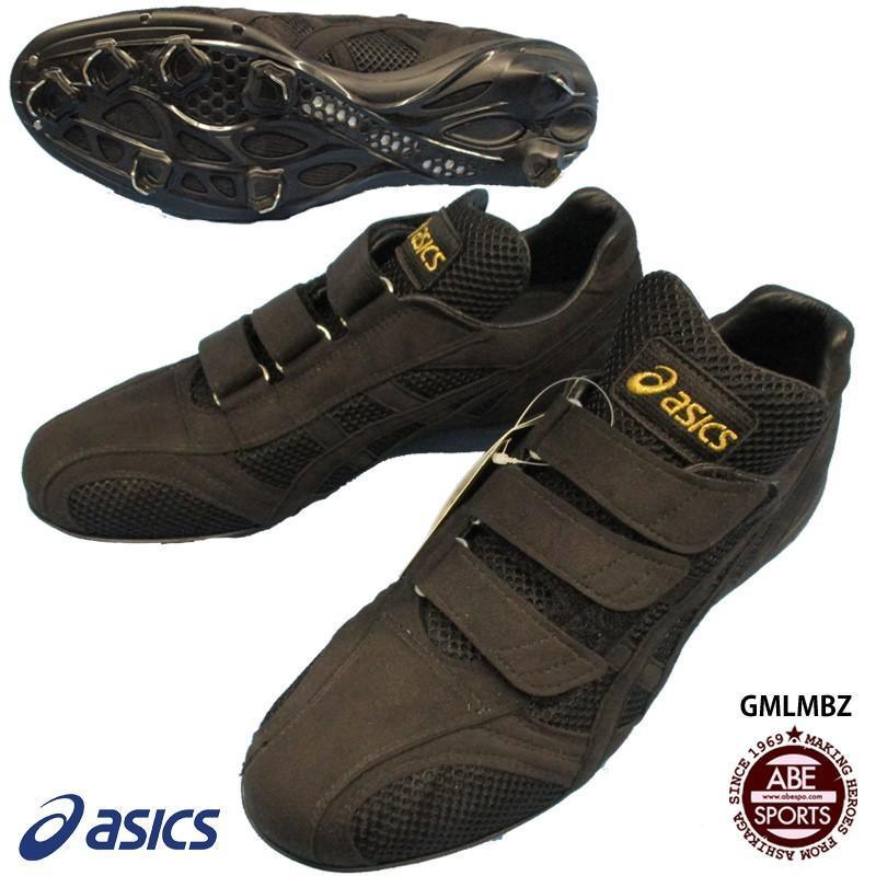 【アシックス】ゴールドステージオーダースパイク ゴールドSTAGE/スパイク/シューズ/オーダー/asics (GMLMBZ) 9094 ブラック×ゴールド