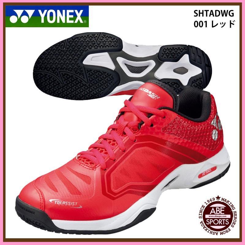 テニスシューズ/ 【ヨネックス】 001 (SHTADWG) レッド エアラスダッシュ W GC POWERCUSHION/ YONEX パワークッション ワイドモデル/
