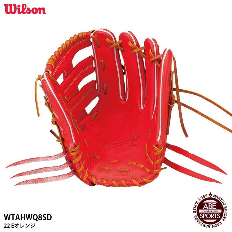 【国内正規品】 【ウィルソン】 硬式用Wilson Staff 外野手用 硬式グローブ/GLOVES/野球用品 (WTAHWQ8SD), Victoria L-Breath 0f539fb0