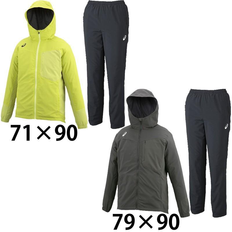 【アシックス】 BACK WARM WOVEN ジャケット&パンツ 上下セット スポーツウェア/ウィンドブレーカー/asics (XAW529 XAW629)