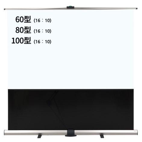 素敵な IZUMI IZUMI 床置・自立式 <RS-60VAW> 床置・自立式 60インチスクリーン(16:10) <RS-60VAW>, PHANTOM:4445f44d --- grafis.com.tr
