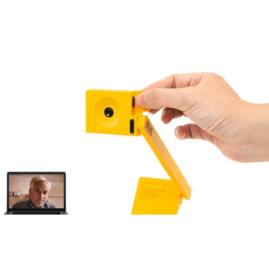 IPEVO DO-CAM クリエーターズエディション USB書画カメラ|abicojapan|02