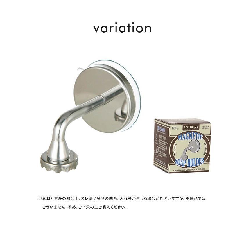DULTON ダルトン ソープホルダー マグネティック メール便送料無料 abloom 02