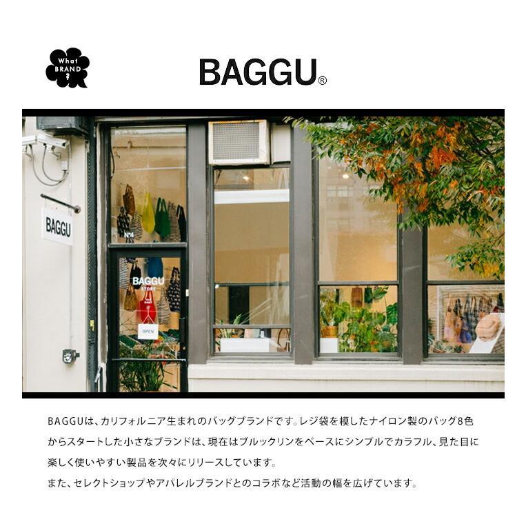 BAGGU スタンダードバグゥ エコバッグ STANDARD 折りたたみ おしゃれ 送料無料|abloom|18
