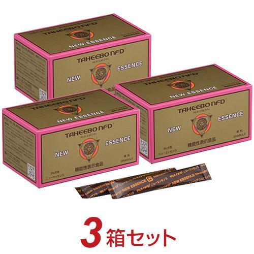 タヒボNFD ニューエッセンス 30包×3箱セット 本品3包プレゼント
