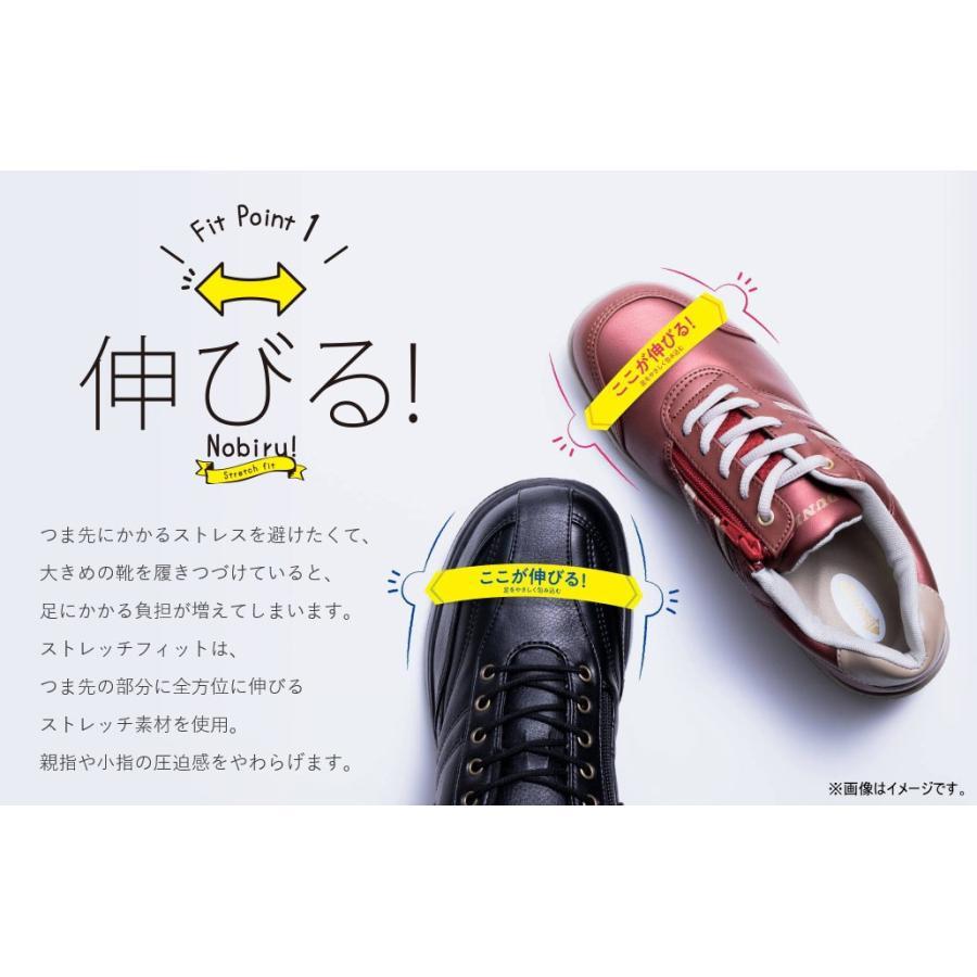再販無し ウォーキングシューズ 靴 スニーカー レディース 外反母趾 おしゃれ DUNLOP ダンロップ ストレッチフィット ファスナー付き 4E ktdf034 送料無料|ablya|05