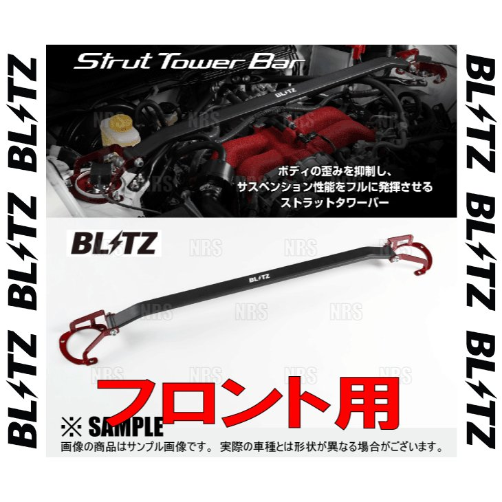BLITZ STRUT TOWER BAR Front  For MAZDA CX-8 KG2P SH-VPTS 96114