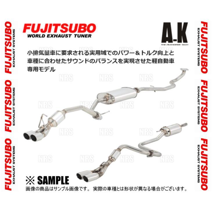 FUJITSUBO フジツボ オーソライズK アルト ターボRS HA36S R06A H27/3〜 (750-80182|abmstore