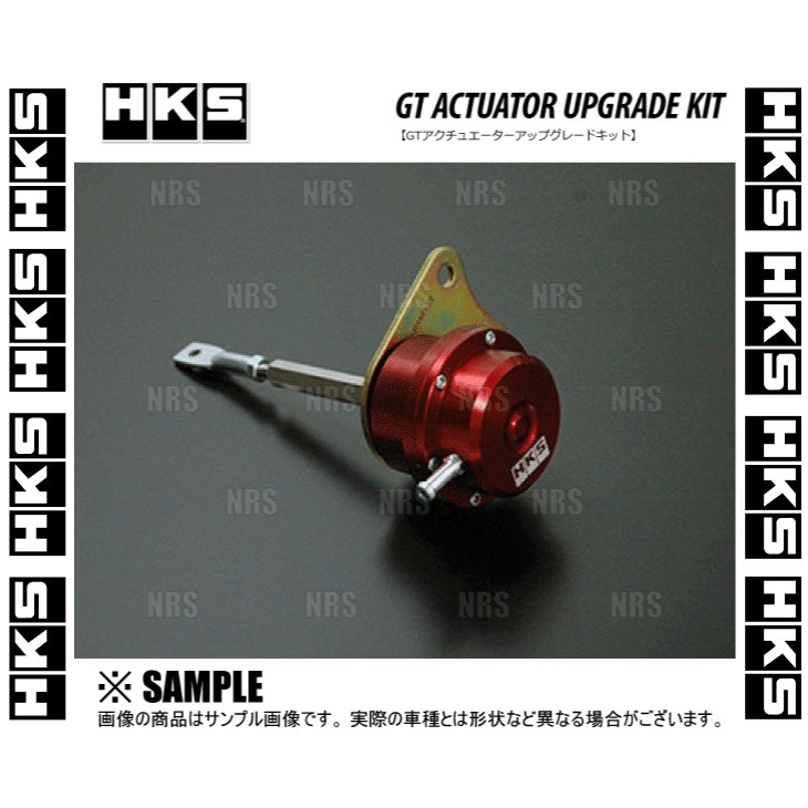 HKS 14034-AN001 GT Wastegate Actuator