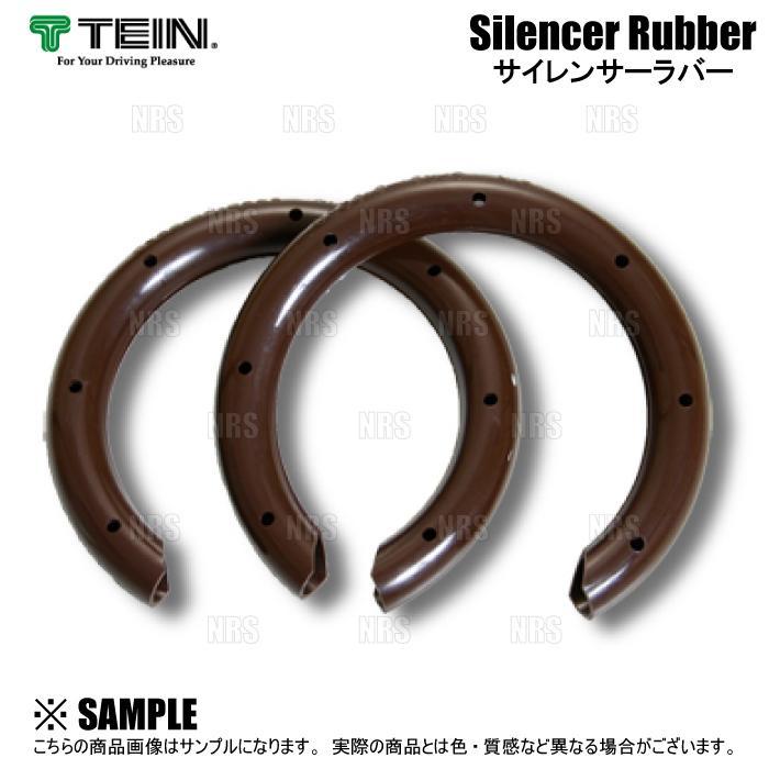 TEIN SPR02-G1497 SILENCER RUBBER SET M