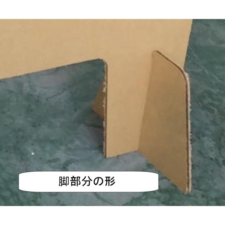 アクリルパーテーション窓付き(大) abundance-wholesale 03