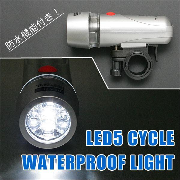 防水マルチサイクルライト5灯|abundance-wholesale|03