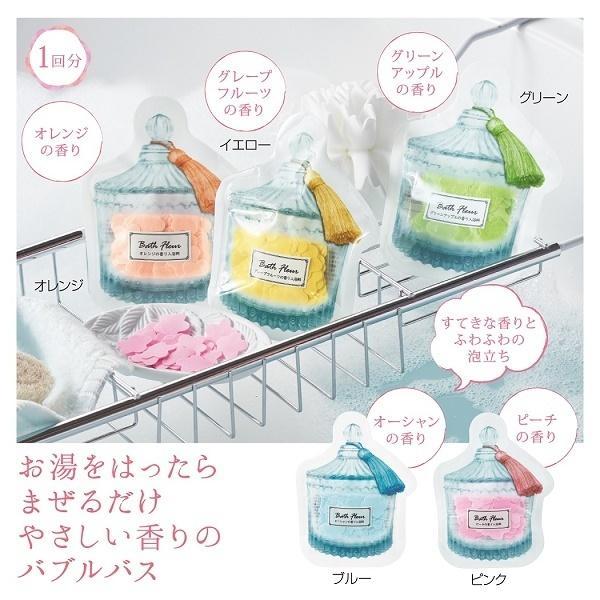 バスフルール 入浴料【5アソート500個、まとめ売り!】