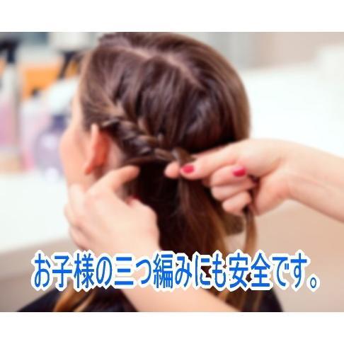 シルクナビΩ(オメガ)300ml accesnavicom 04