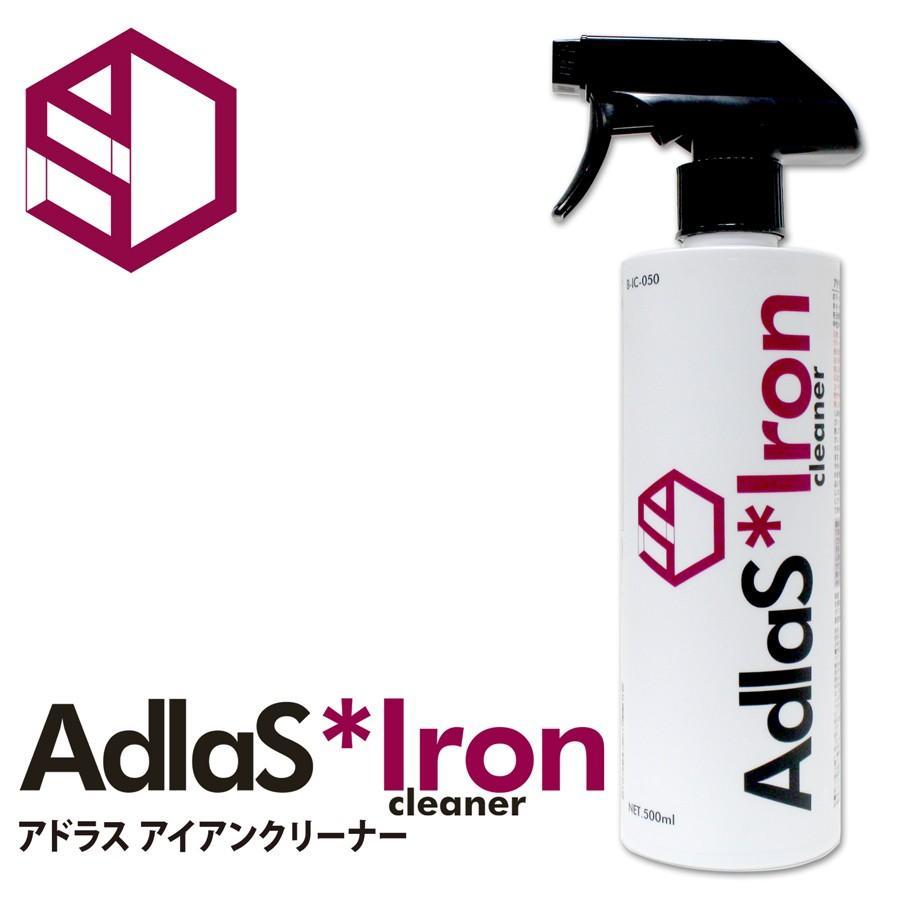AdlaS アドラス アイアンクリーナー B-IC-050 ホイール・ボディに付いたブレーキダスト・鉄粉を分解洗浄|access-ev