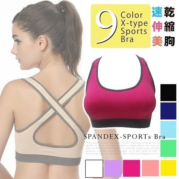 スポーツブラ ブラジャー ヨガウェア ランニング ウォーキング スポブラ|accessory-pov