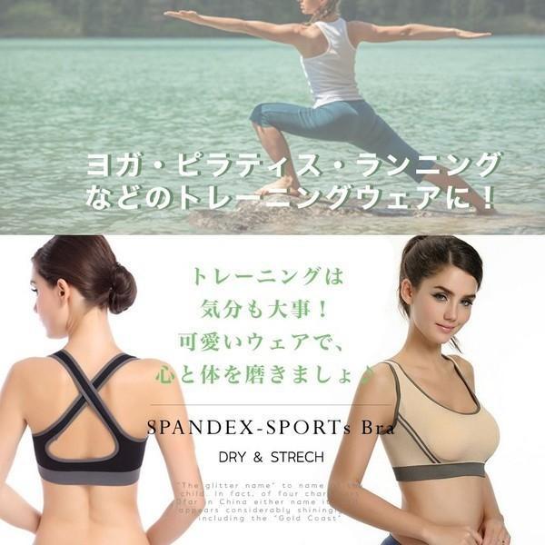 スポーツブラ ブラジャー ヨガウェア ランニング ウォーキング スポブラ|accessory-pov|05