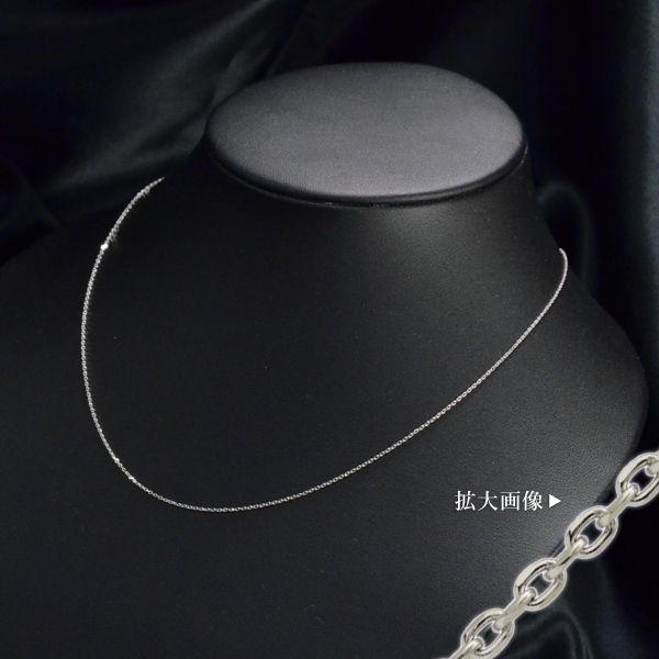 【人気No.1】 カット 小豆 チェーン 45cm 1.0mm ホワイトゴールド K18WG 線径0.28mm レディース, 帽子のアトリエ 25288021