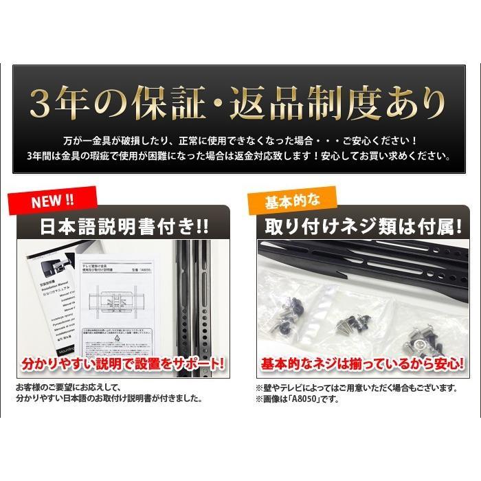 9月25日は5のつく日 壁掛けテレビ テレビ台 TV 金物 テレビ壁掛け金具 下向き左右アーム式 - AE222 DIY ace-of-parts 04
