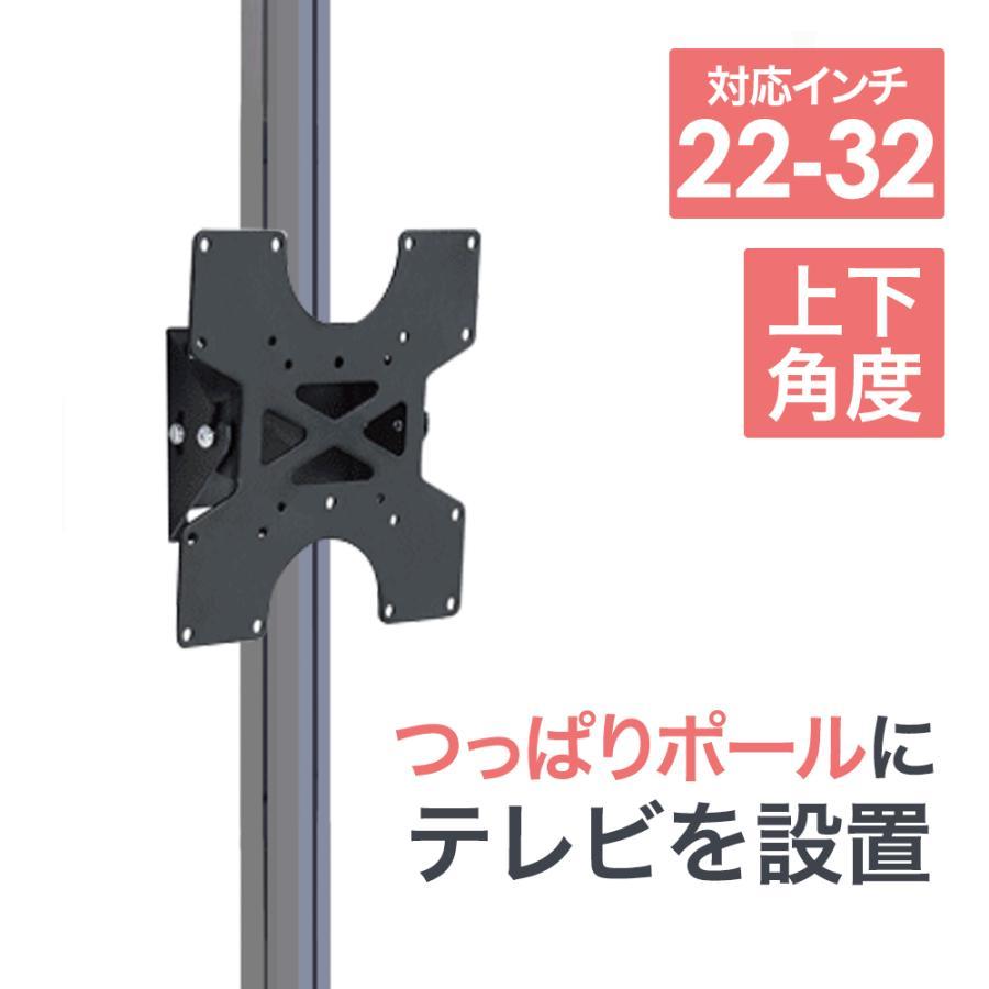 壁掛けテレビ 突っ張り棒 賃貸 テレビ壁掛けつっぱりエアーポール 1本・上下角度M テレビ 壁掛け 壁掛け金具 DIY|ace-of-parts