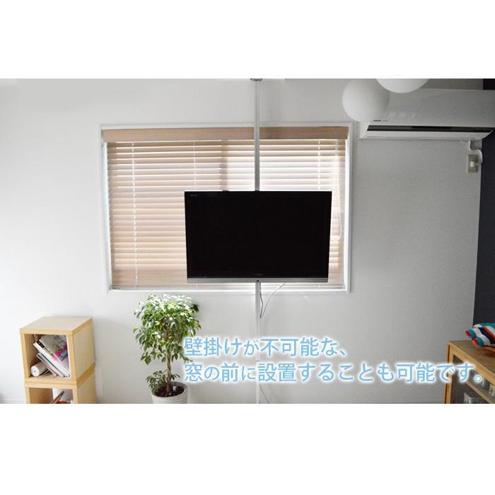 壁掛けテレビ 突っ張り棒 賃貸 テレビ壁掛けつっぱりエアーポール 1本・上下角度M テレビ 壁掛け 壁掛け金具 DIY|ace-of-parts|05