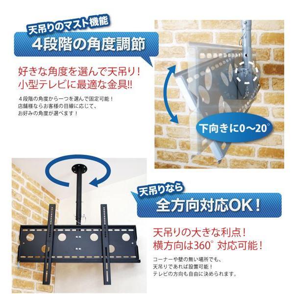 テレビ天吊り金具 37-65型 - CPLB-ACE-102M 天井吊り下げ|ace-of-parts|02