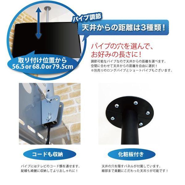 テレビ天吊り金具 37-65型 - CPLB-ACE-102M 天井吊り下げ|ace-of-parts|03