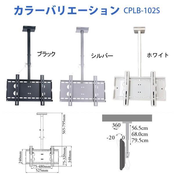 テレビ天吊り金具 26-42型 - CPLB-ACE-102S|ace-of-parts|04