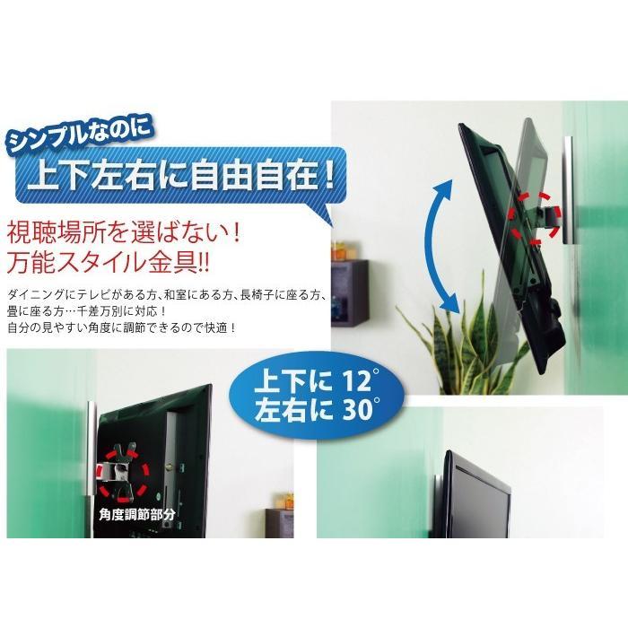 壁掛けテレビ テレビ台 DIY/12-26型TV/角度調節付/VESA - LCD-ACE-300 テレビ TV 壁掛け 壁掛け金具 壁掛金具|ace-of-parts|04