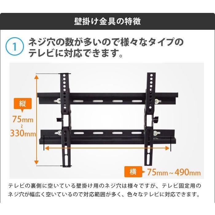 賃貸向け 壁掛けテレビ 石膏ボード専用壁掛け金具「ワンプッシュ壁ロック」 26-42インチ対応 4Kテレビ 壁に穴を開けない DIY|ace-of-parts|12