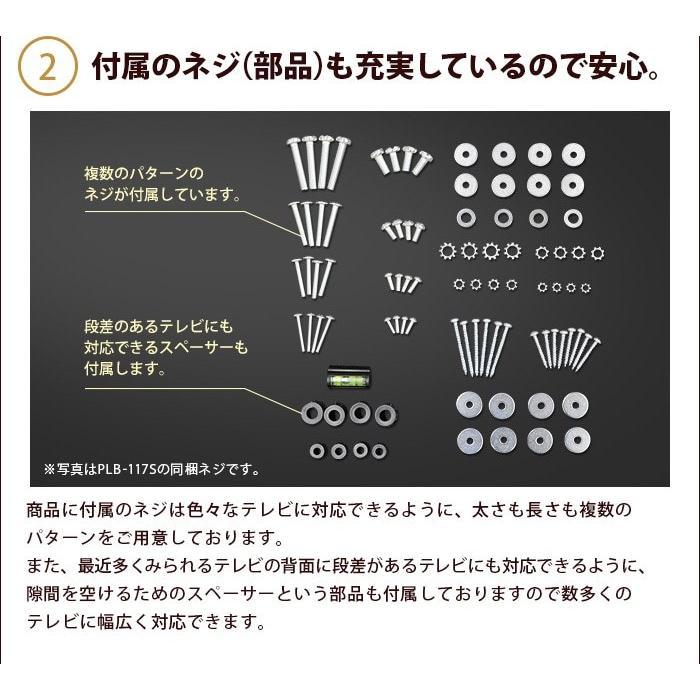 賃貸向け 壁掛けテレビ 石膏ボード専用壁掛け金具「ワンプッシュ壁ロック」 26-42インチ対応 4Kテレビ 壁に穴を開けない DIY|ace-of-parts|13