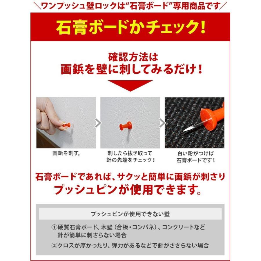 賃貸向け 壁掛けテレビ 石膏ボード専用壁掛け金具「ワンプッシュ壁ロック」 26-42インチ対応 4Kテレビ 壁に穴を開けない DIY|ace-of-parts|17