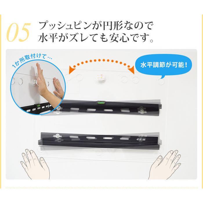 賃貸向け 壁掛けテレビ 石膏ボード専用壁掛け金具「ワンプッシュ壁ロック」 26-42インチ対応 4Kテレビ 壁に穴を開けない DIY|ace-of-parts|09