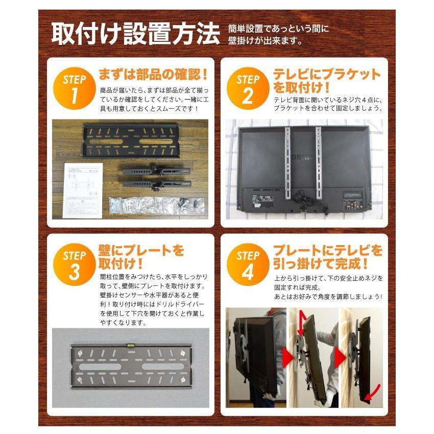 壁掛けテレビ金具 金物 37-65型 上下角度調節付 - PLB-ACE-228M テレビ TV 壁掛け 壁掛け金具 壁掛金具 DIY ace-of-parts 07