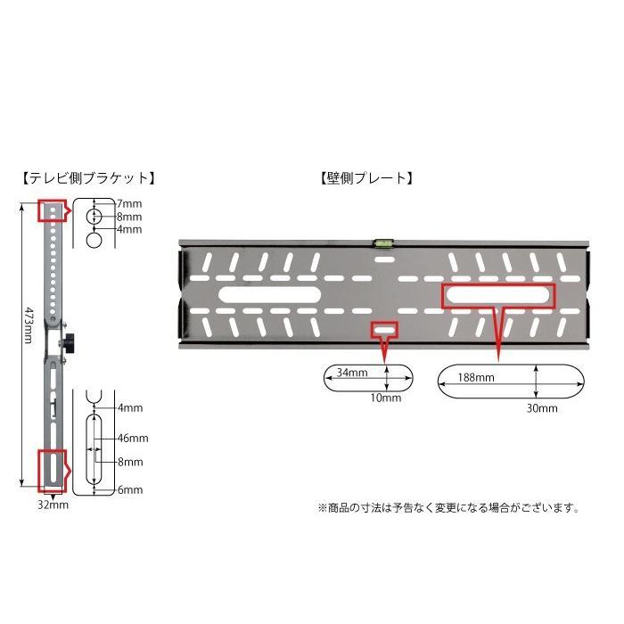壁掛けテレビ金具 金物 37-65型 上下角度調節付 - PLB-ACE-228M テレビ TV 壁掛け 壁掛け金具 壁掛金具 DIY ace-of-parts 10