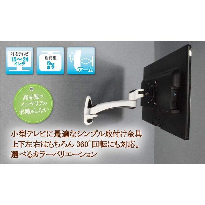 24 インチ テレビ