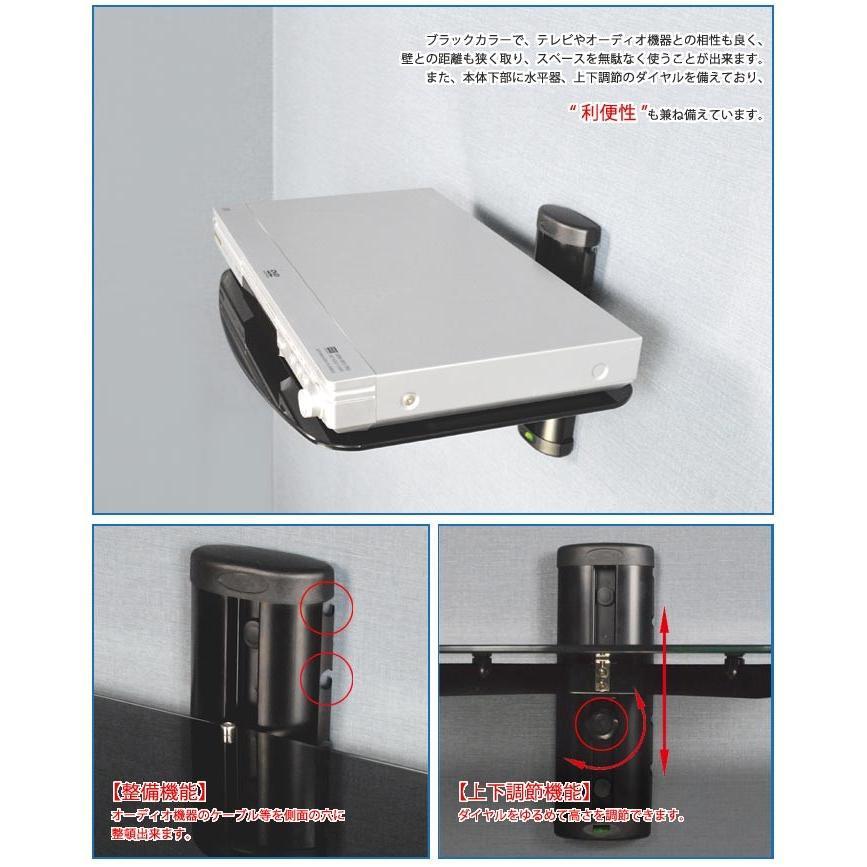 液晶テレビ壁掛けには 壁掛けのAVラックを 壁掛けラック シェルフ - PRM-M05S-1|ace-of-parts|04