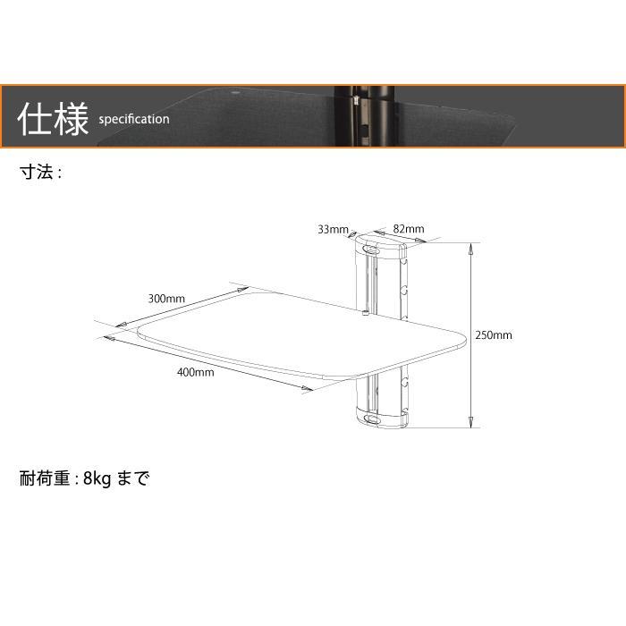 液晶テレビ壁掛けには 壁掛けのAVラックを 壁掛けラック シェルフ - PRM-M05S-1|ace-of-parts|06