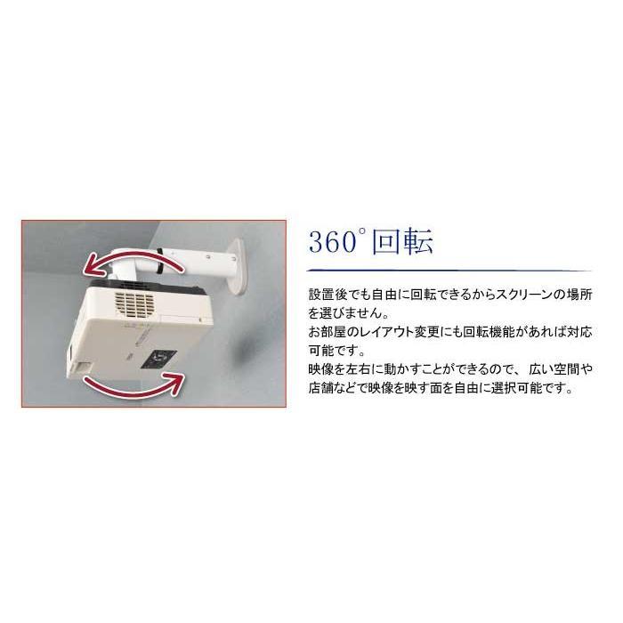 プロジェクター壁掛け金具/最大全長31cm - PRM-PR05B ace-of-parts 04