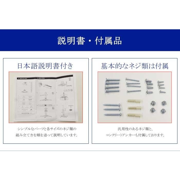 プロジェクター壁掛け金具/最大全長31cm - PRM-PR05B ace-of-parts 08